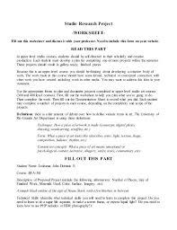 Sigil worksheet