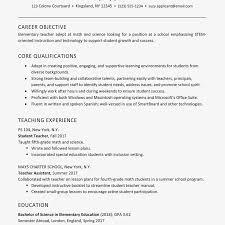 Resume For Teacher Position 34518 Densatilorg