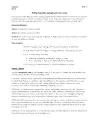 college admission essay format example  our work