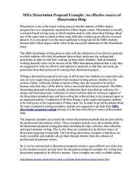 technologies advantages and disadvantages essay gst