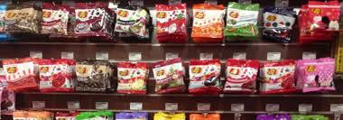 candy brands a z.  Candy Come And Browse Our Sections Alltime Favorites Nostalgicretro Sweets  International Brands Gourmet Chocolate Bars Noveltyspecialty Candy Sugar Free  Throughout Candy Brands A Z R