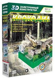 <b>Электронный конструктор ND</b> Play <b>3D</b> 277390 Крокодил ...