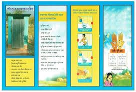 broture official website of alipurduar zilla parishad
