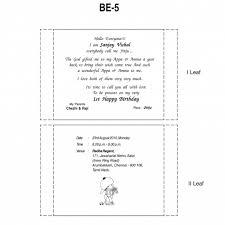 invitations winning wedding invitation wording in hindi sle brother marriage letter haldi ceremony hindu age