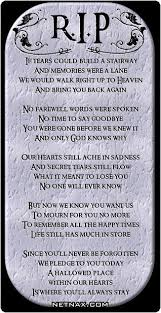 Quotes About Losing A Loved One Too Soon Beauteous In Memory of a dear friend we lost last night Gone too soon In