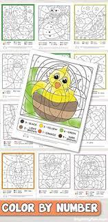 free printable color by number worksheets