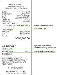 Credit Card Receipt Template Credit Card Receipt Template Template Business