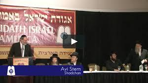 Late Thurs - Kashe Zivug - Avi Stern on Vimeo