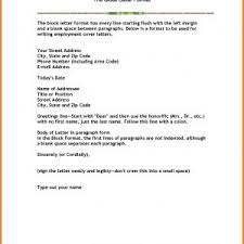 How To Start A Business Letter Business Letter Format Punctuation New Personal Business Letter