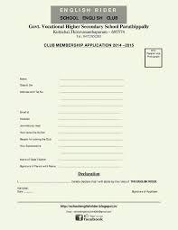 Club Membership Form Template The English Rider School English Club Membership Form