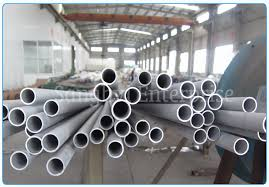 Ss Seamless Pipe Dealers Stainless Steel Pipes Suppliers India