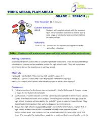Think Ahead Plan Ahead Grade Lesson