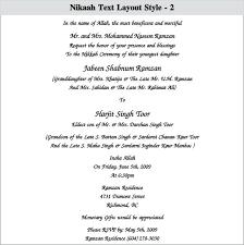Scroll Wedding Invitations Shukyakumaster