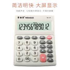 12- Haneli Elektronik Hesap Makinesi Indir 28vc Taşınabilir Masaüstü Hesap  Minivan Hesap - Buy Mini Hesap,Hesap Makinesi Indir,Masaüstü Hesap Makinesi  Product on Alibaba.com
