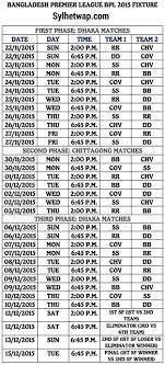Sports News Bangladesh Premier League Bpl T20 2015 Fixture
