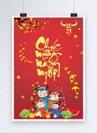 1st january 2021 will be the most important days for every people according to the gregorian calendar; Vietnam Lunar New Year 2021 Vector Poster Template Image Picture Free Download 450053370 Lovepik Com