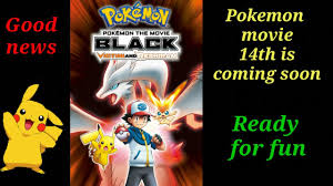 Good news pokemon movie 14th coming soon - YouTube