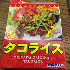 Image result for Okinawa taco rice