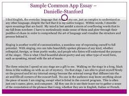 Example Of College Essays For Common App Common Application Essay Sample