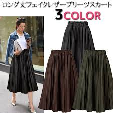 mi mollet length pleats leather skirt fake leather skirt pleated skirt a line skirt flared skirt long skirt knee lower length bottoms fall and winter