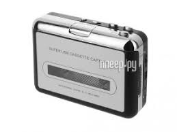 <b>Плеер Espada Cassette Capture</b> EZCAP