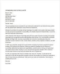 13 sle hr job application letters