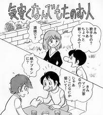 田中圭一のゲームっぽい日常 無料で描くことの難しさ Optpix Labs Blog
