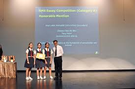 essay competition photo page sms essay competition 2015 category a winners