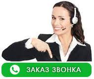 Купить <b>Ёршики</b> в Москве недорого, цена с доставкой и подъемом