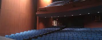 Gerald W Lynch Theater