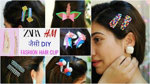 ZARA, H&M जैसी <b>DIY Fashion Hair</b> Clips & Accessories ...