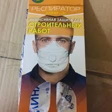 ЗМ(защитная <b>маска</b> распиратор) – купить в Москве, цена 330 руб ...