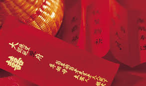 The Three Letters And Six Etiquettes In Traditional Chinese Wedding ...