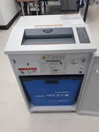 Paper Shredder Machine <b>Daejin Kostal KS</b>-9320