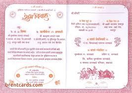 50th wedding anniversary invitation cards matter in hindi