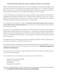 baylor letter of recommendation better business bureau dr louis j rodriguez ethics scholarship