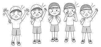 子供の運動会体育のイラスト応援 無料イラスト素材素材ラボ
