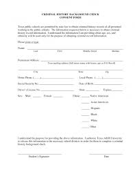Background Check Consent Forms credit consent form Ninjaturtletechrepairsco 1
