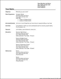 Free Printable Job Resume Templates 351636769499 Free Printable