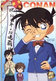Detective Conan Ai Haibara Wallpaper