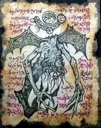 h p lovecraft necronomicon page