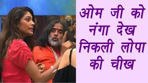 Bigg Boss 10 Lopamudra saw Swami Om naked inside toilet.