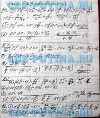 ГДЗ решебник самостоятельные работы по алгебре класс Александрова 1