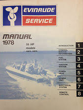 55hp outboard 1978 evinrude service manual 55 hp models 55874 55875 repair shop outboard