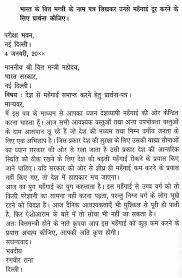 essay on helping someone essay on ldquo helping others rdquo in hindi a essay about helping someone best writing companya essay about helping someone