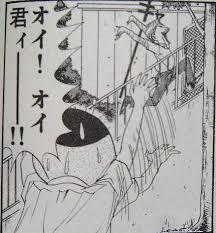 「稲中」の画像検索結果