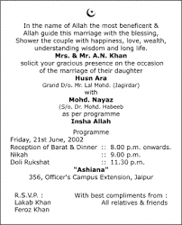 indian wedding cards Muslim Wedding Invitation Wording Template muslim wedding invitation wordings Muslim Wedding Invitation Text
