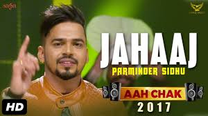 Jahaaj Chak Parminder 2017 Video Punjabi Aah full Sidhu New Ugxwq6Z