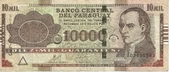 Paraguayan guaraní