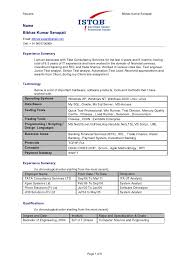Qtp Sample Resume For Software Testers Nmdnconference Com